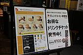 11-0223 京阪神 06/06:D6-013.jpg