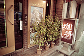 11-0219 京阪神 02/06:D2-010.jpg