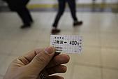 11-0221 京阪神 04/06:D4-007.jpg