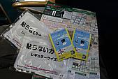 11-0221 京阪神 04/06:D4-011.jpg
