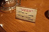 11-0219 京阪神 02/06:D2-013.jpg