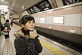 11-0219 京阪神 02/06:D2-020.jpg