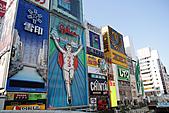 11-0222 京阪神 05/06:D5-002.jpg