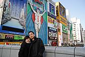 11-0222 京阪神 05/06:D5-004.jpg
