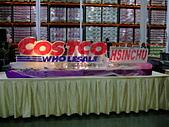 COSTCO HsinChu 晚會~ 98/07/08:1308062682.jpg