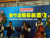 COSTCO HsinChu 晚會~ 98/07/08:1308062683.jpg