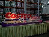 COSTCO HsinChu 晚會~ 98/07/08:1308062685.jpg
