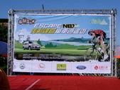 美利達盃單車逍遙遊:1253922576.jpg