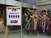 COSTCO HsinChu 晚會~ 98/07/08:1308062681.jpg