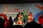 10/25愛河調酒大賽:1008310901.jpg