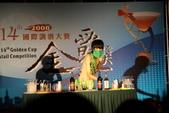 10/25愛河調酒大賽:1008310904.jpg