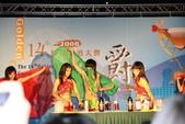 10/25愛河調酒大賽:1008310905.jpg