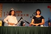 10/25愛河調酒大賽:1008310909.jpg
