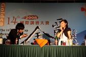 10/25愛河調酒大賽:1008310911.jpg
