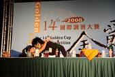 10/25愛河調酒大賽:1008310913.jpg