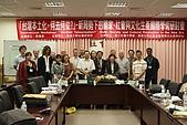2010/4/23-24「台灣本土化,何去何從?」國際學術研討會:DSC02628.jpg