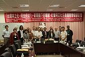 2010/4/23-24「台灣本土化,何去何從?」國際學術研討會:DSC02631.jpg