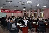 2010/4/23-24「台灣本土化,何去何從?」國際學術研討會:DSC02405.JPG
