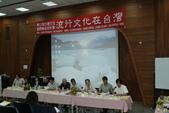 2011-09-07「第七屆台灣文化國際學術研討會--流行文化在台灣」:DSC03852.JPG