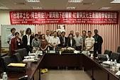 2010/4/23-24「台灣本土化,何去何從?」國際學術研討會:DSC02626.jpg