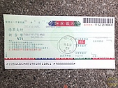 100512六千元:nEO_IMG_DSC06240.jpg