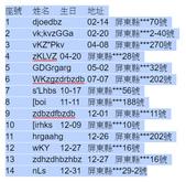 電腦教學:2017-04-01_08h12_24.png