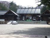 2008 04 日本-北海道:北海道000136.jpg