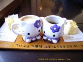 2008 04 日本-北海道:北海道000107.jpg