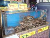 2008 04 日本-北海道:北海道000120.jpg