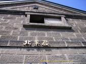 2008 04 日本-北海道:北海道000100.jpg