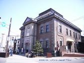 2008 04 日本-北海道:北海道000115.jpg