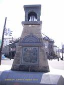 2008 04 日本-北海道:北海道000116.jpg