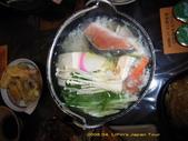 2008 04 日本-北海道:北海道000130.jpg