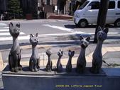 2008 04 日本-北海道:北海道000113.jpg