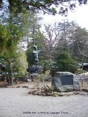 2008 04 日本-北海道:北海道000138.jpg
