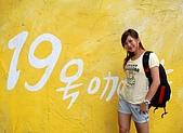 陽明山 19號咖啡館:19號咖啡 &  MO