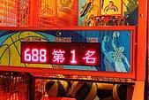 100403台北-台中啪啪照:IMG_6195-1024.jpg