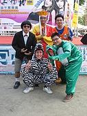 090524 Kiss Radio路上行舟:98年慶端午闖關活動 026.jpg