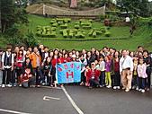 101030三峽員工旅遊:DSC02527.JPG