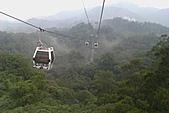 101030三峽員工旅遊:IMAG0184.jpg