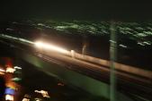 夜光高鐵:IMG_2709.JPG