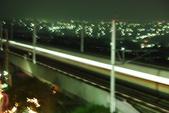 夜光高鐵:IMG_2711.JPG
