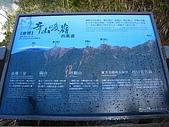 Meteor Lake. Xiangyang & Sanch:嘉明湖102.jpg
