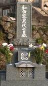 日本九州墳墓樣式:IMAG4899.jpg