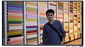2011-03-13 造紙龍IN埔里:造紙龍13.jpg
