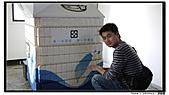 2011-03-13 造紙龍IN埔里:造紙龍15.jpg
