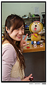 2011-03-13 造紙龍IN埔里:造紙龍02.jpg