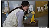 2011-03-13 造紙龍IN埔里:造紙龍19.jpg