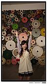 2011-03-13 造紙龍IN埔里:造紙龍09.jpg