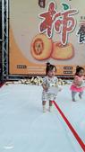 107/10/13第七屆柿餅寶寶搬搬樂比賽:WuTa_2018-10-13_15-07-42.jpg